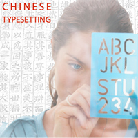 Chinese Translations and Chinese typesetting